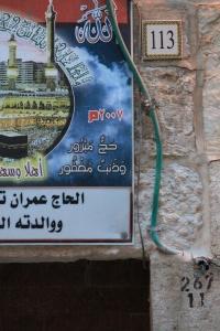 Mecca:Old City